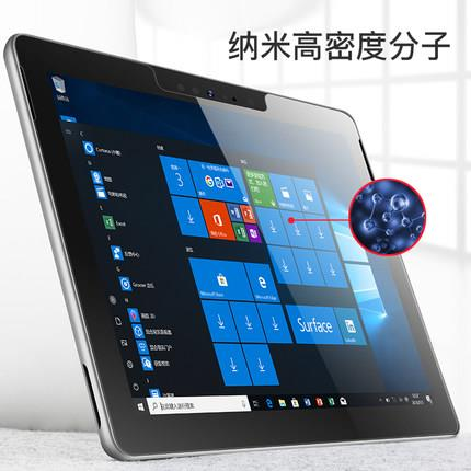 Microsoft Surface Go 10inch screen protector film tempered glas tablet