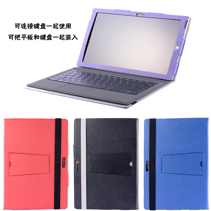microsoft surface Pro3 leather pro3 Case Casing Cover