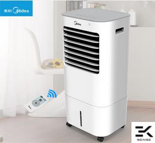 Midea AC120-17ARW Home Air Cooling Fan/ Humidifier (1 month pre order)
