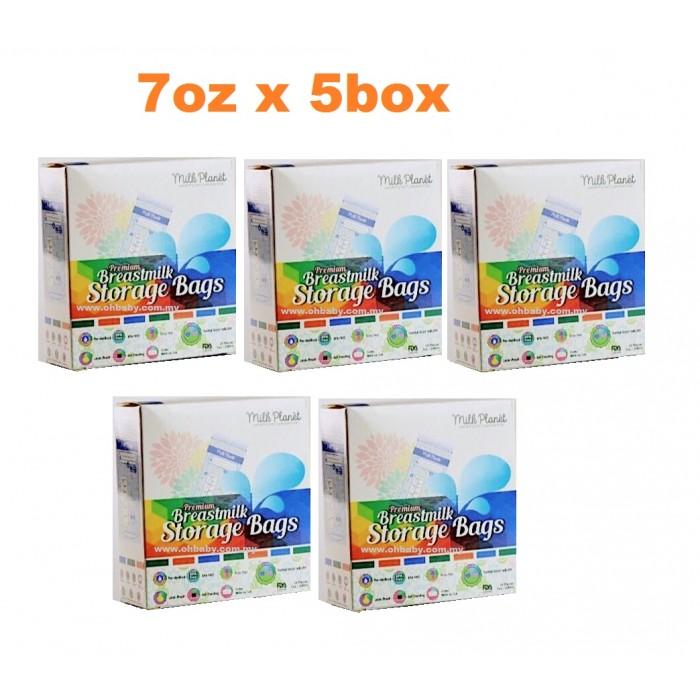 Milk Planet Premium Double Zip Lock Tmilk Storage Bags 7oz 200m