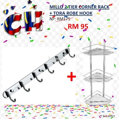 MILLO 3 Tier Corner Rack + TORA Robe Hook