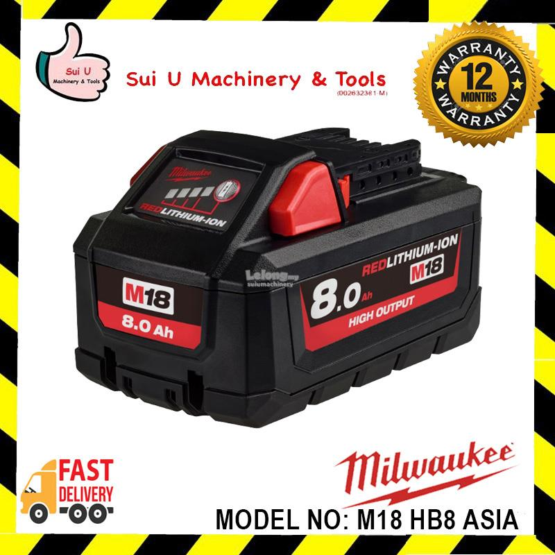 Milwaukee M18 HB8 ASIA High Output 8.0Ah REDLITHIUM Battery