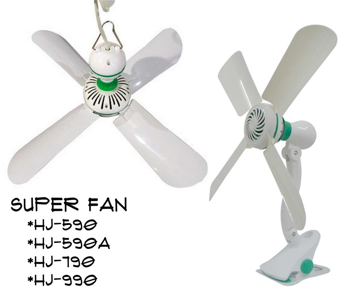 Mini 4 Blade Super Strong Ceiling Fa End 4 6 2019 12 15 Pm