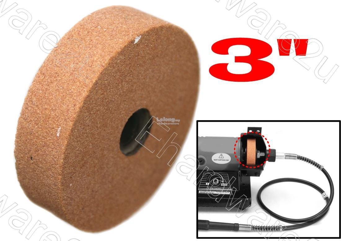 Sensational Mini Bench Grinder 3Inch Replacement Grinding Stone Wheel Gsw75 120 Caraccident5 Cool Chair Designs And Ideas Caraccident5Info