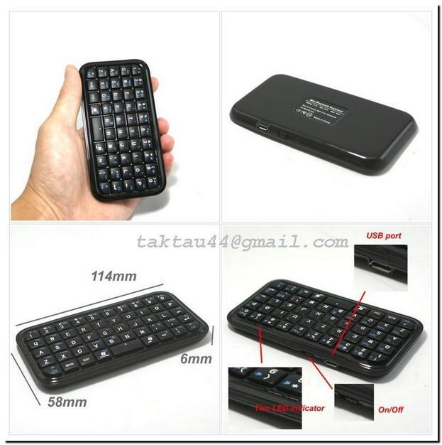 Bluetooth Keyboard For Android Samsung Tablet: Mini Bluetooth Keyboard IPhone / Andr (end 3/2/2020 5:40 PM