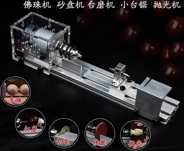 mini diy woodworking lathe Grinding polishing cutting MACHINE