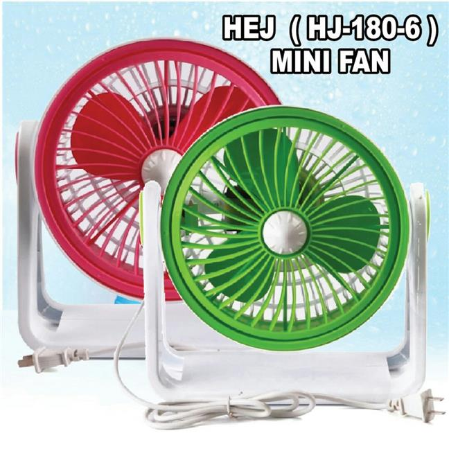 Mini Fan 180mm Eco Friendly Save Energy Cooling Hot Summer Silent