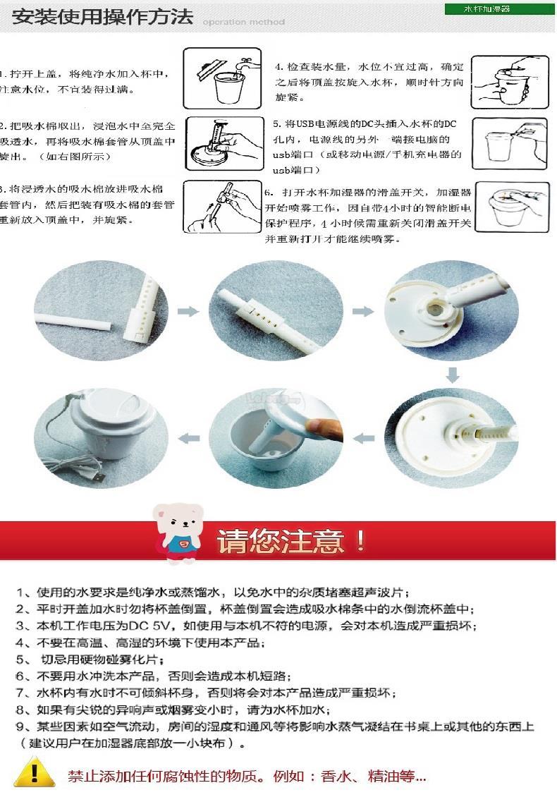 Mini Humidifier Usb Cool Mist Humidi End 4 8 2018 3 15 Pm