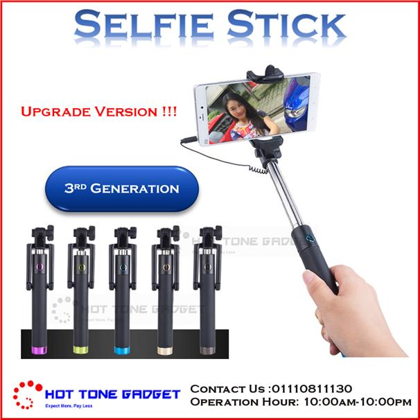 Mini Monopod Wired Color Selfie Stick Android iOS