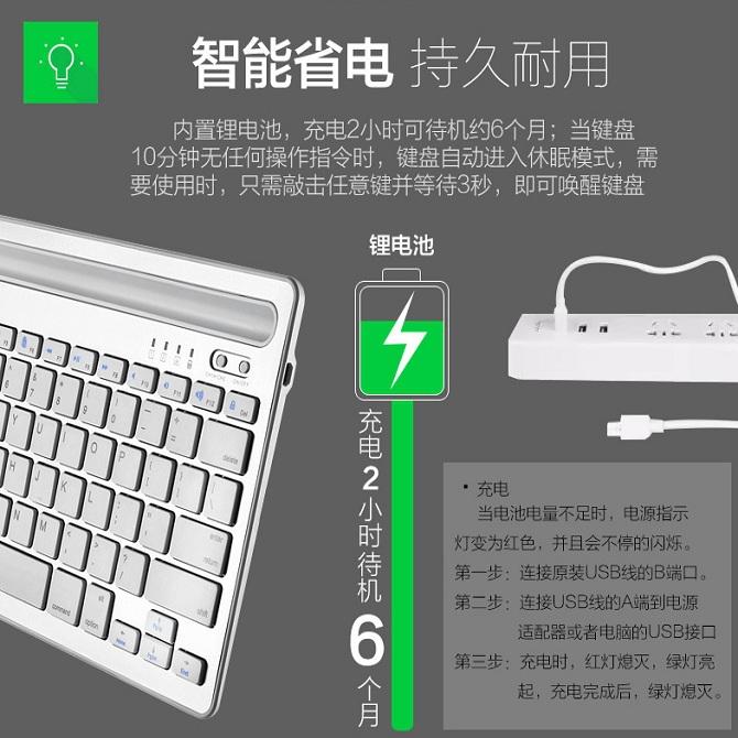 Mini Portable Wireless Keyboard Tablet Laptop Phone
