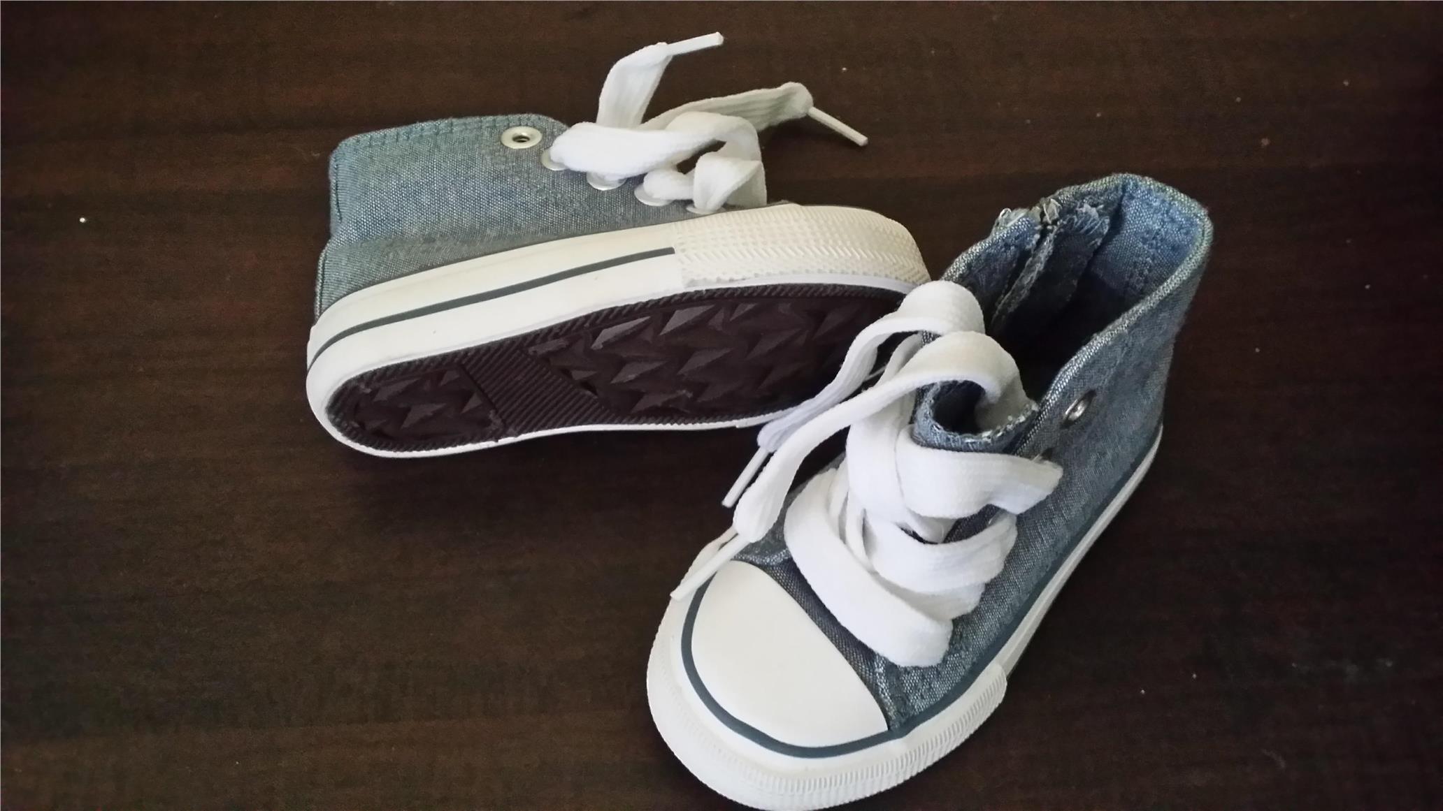 Mini Rebel Baby Shoes New Comforta End 1192018 615 Pm