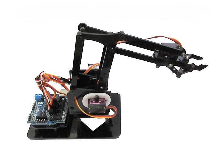 Mini Robotic Arm With Servo Motor End 1 1 2021 12 00 Am