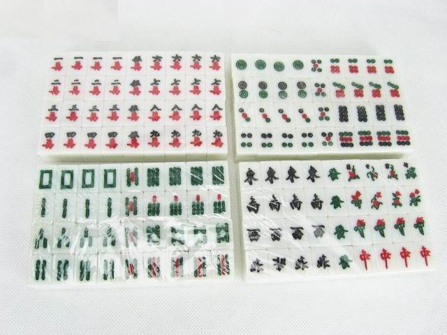 Mini Travel 6 in 1 Title Chinese Traditional Mahjong Games