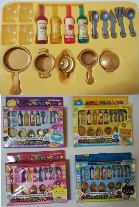 Miniature Kitchen Supplies Set - MK01