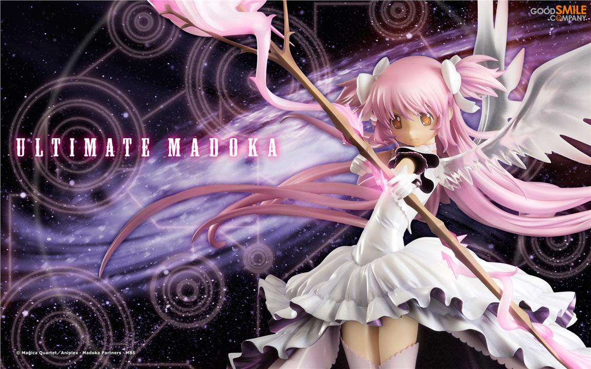 MINT! Ultimate Madoka by Good Smile Company
