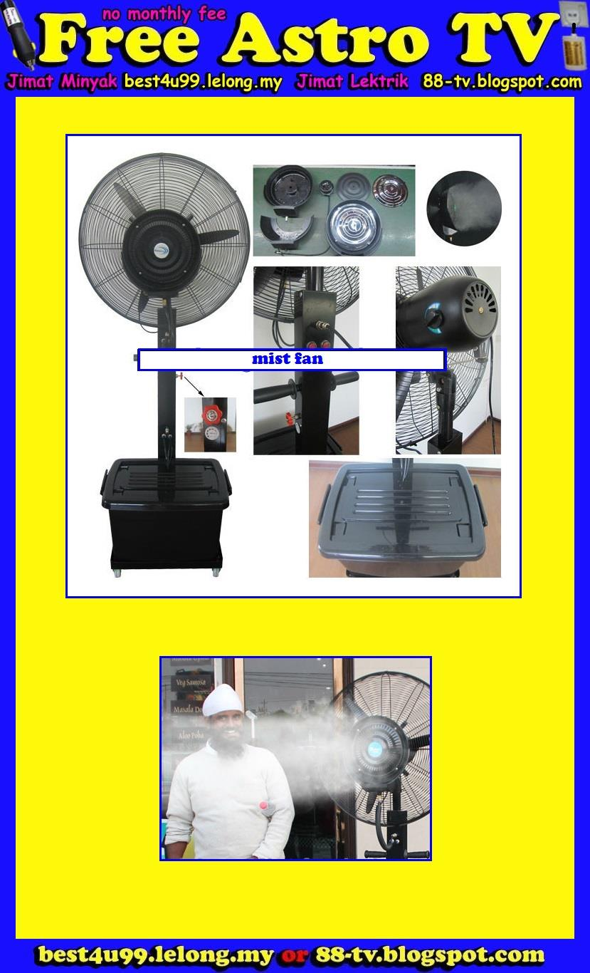 Mist Fan Atomizer Fan Water Cooling fan water air-conditioning humidif