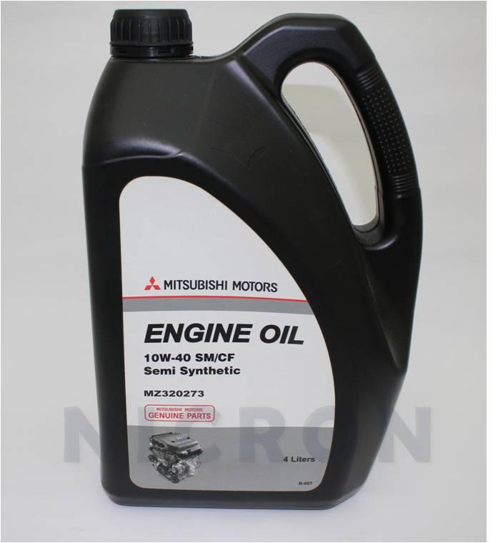 Mitsubishi motor semi synthetic 10w4 end 1 28 2019 5 15 pm for Semi synthetic motor oil