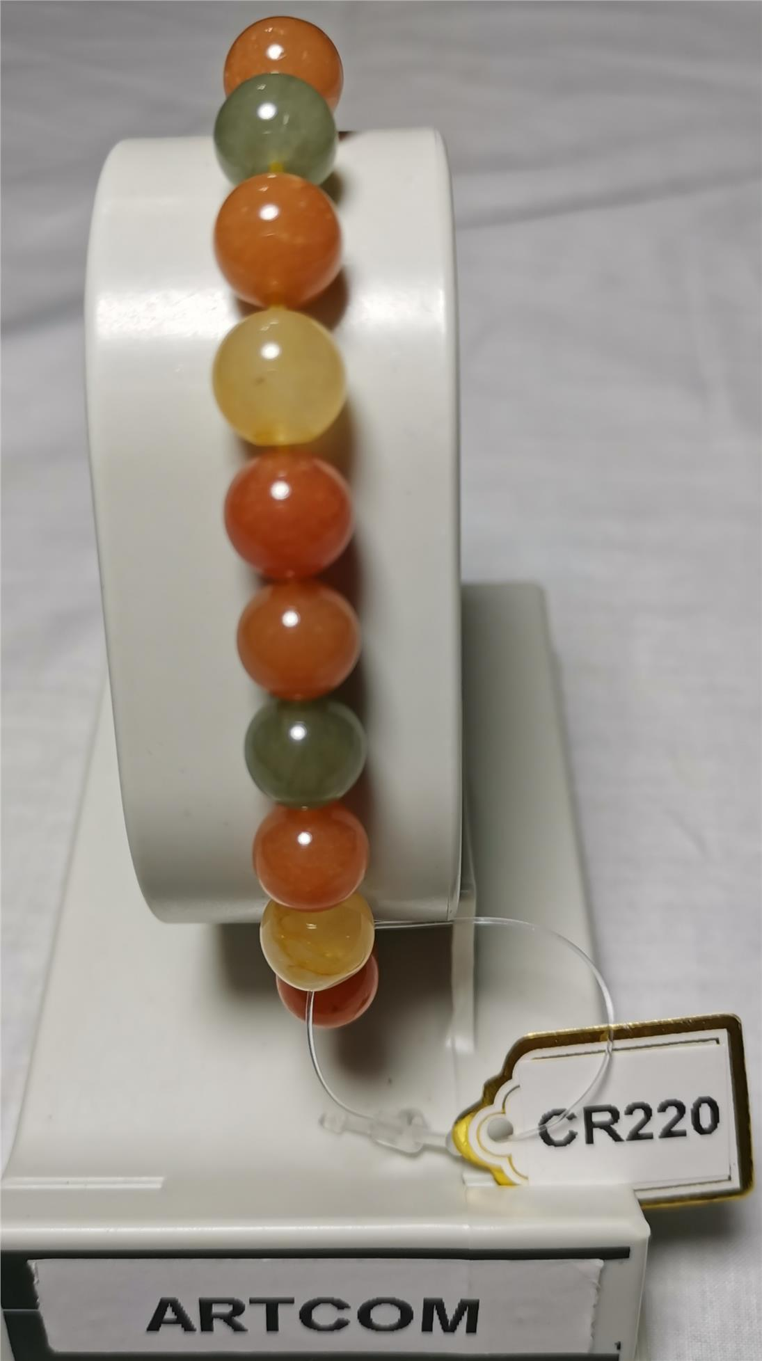 Mixed Agate Round Bead (8mm)