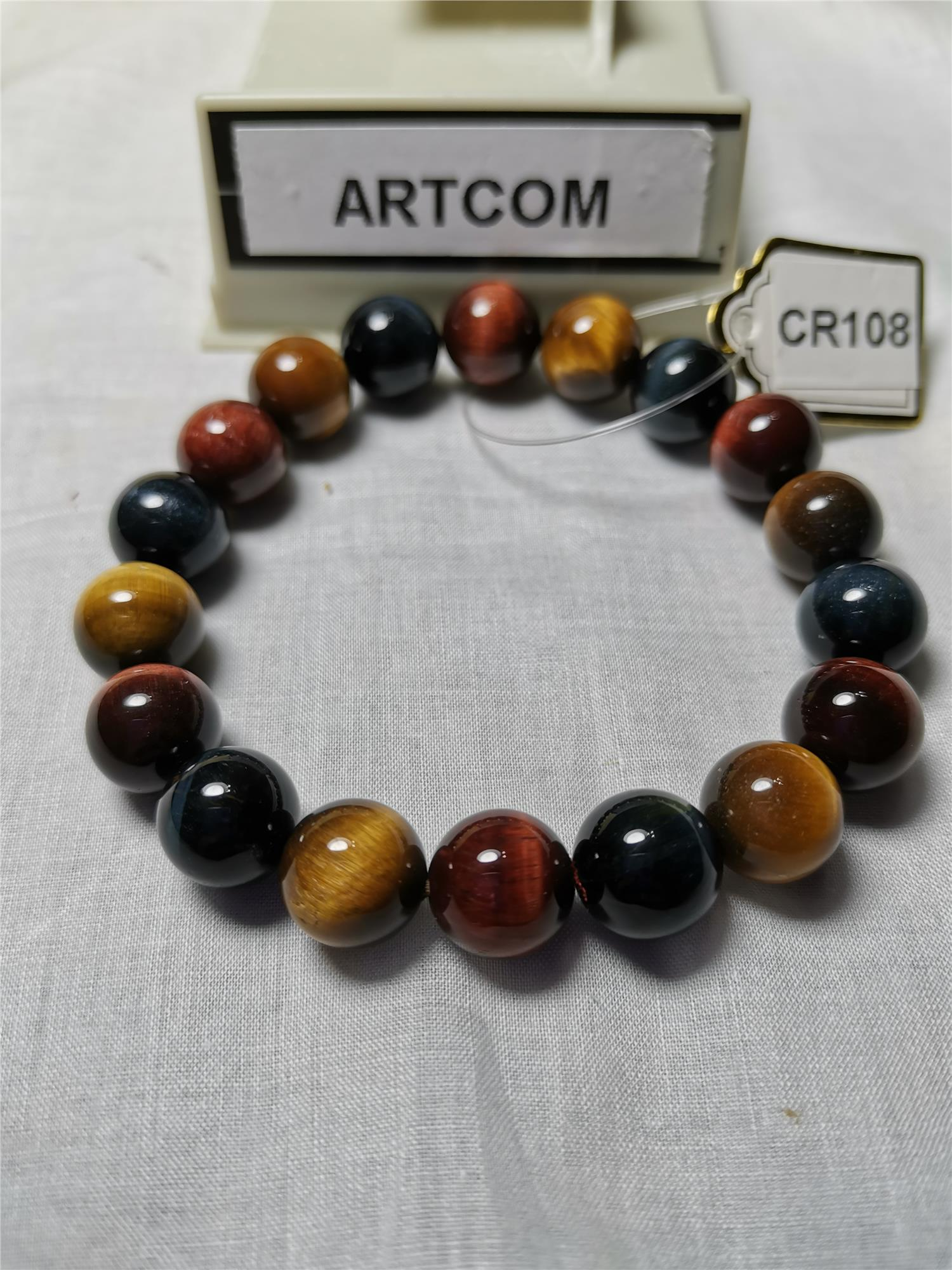 Mixed Tiger Eye Round Bead (10mm)