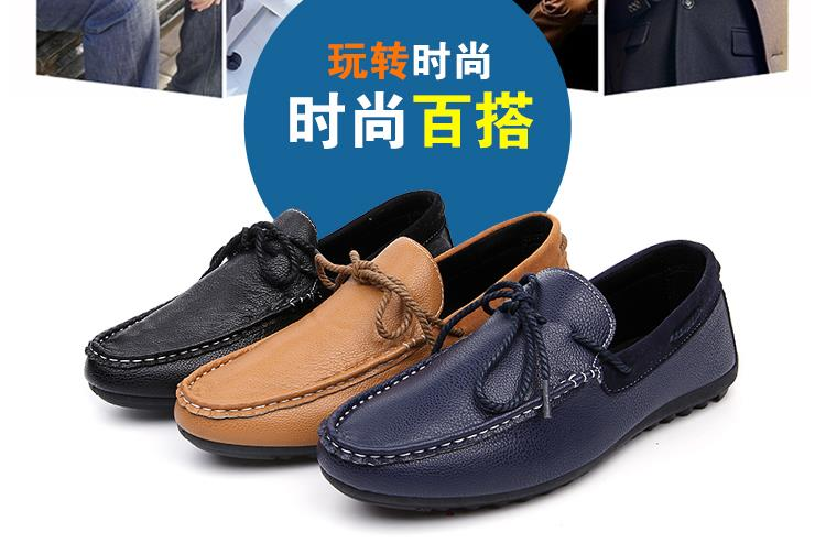 MKS08 Korean Style Formal Leather Shoes / Smart Casual Shoes