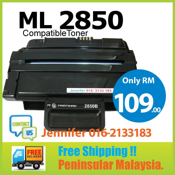 ML-D2850B Compatible ML 2850 2850D 2851 2851ND ML2850 ML2850D ML2851ND