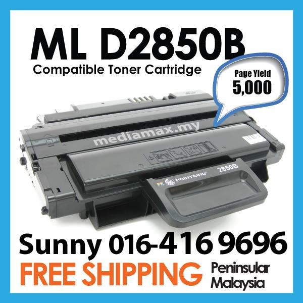 ML-D2850B Compatible ML2850 ML 2850 2850D 2851 2851ND ML2850D ML2851ND