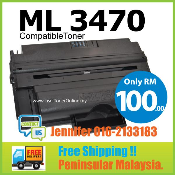 ML-D3470B Compatible Toner 3470 3470D 3471ND ML3470 ML3470D ML3471ND