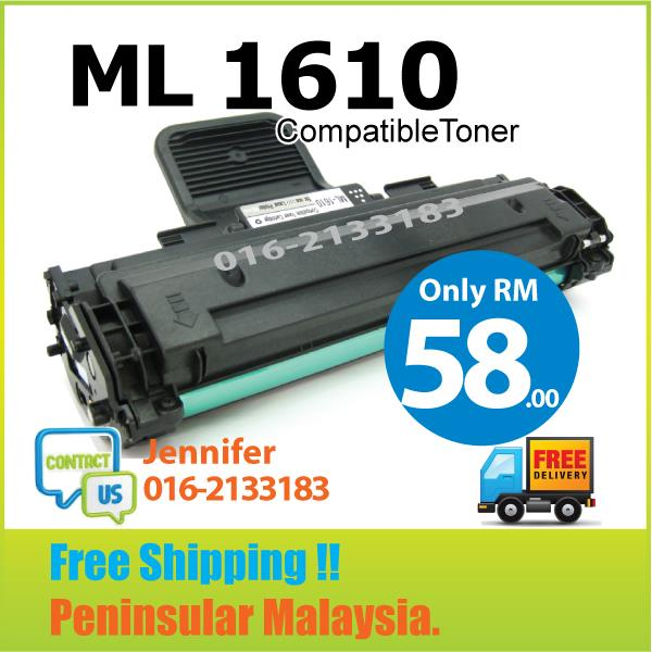 MY ML1610/ML 1610 Laser Toner ML 1610 1615 2010 2010XIL 2571N ML1615