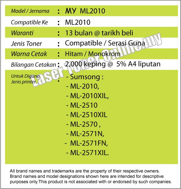 MY ML2010 Compatible Laser Toner ML-2510XIL/2570/2571N/2571FN/2571XIL