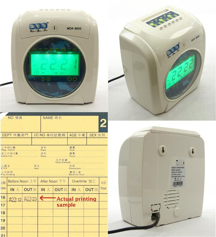 moa time recorder punch card machine digital display amano printing - Time Card Machine
