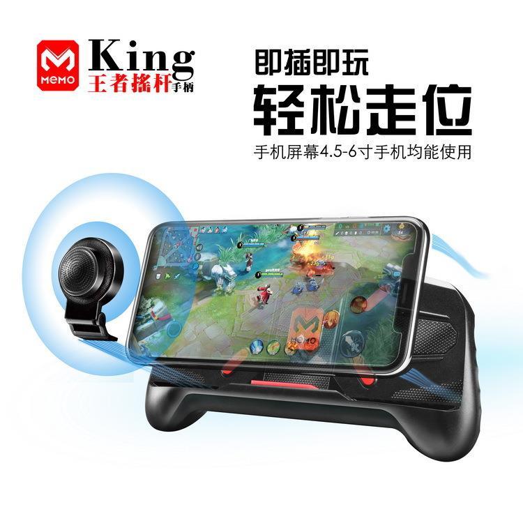 Mobile Gamepad Holder End 8232019 415 Pm