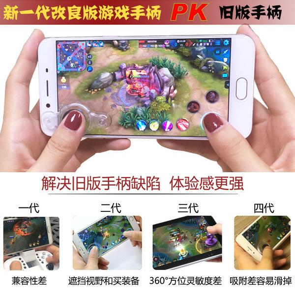Mobile joystick transparent gaming hand handle finger simple