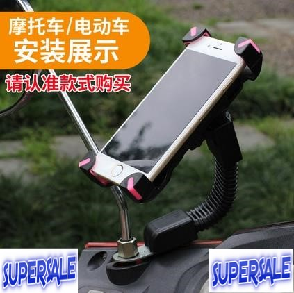 Mobile Mounted Rear Mirror Phone Holder for Motorcycle ( 6.5 inch)