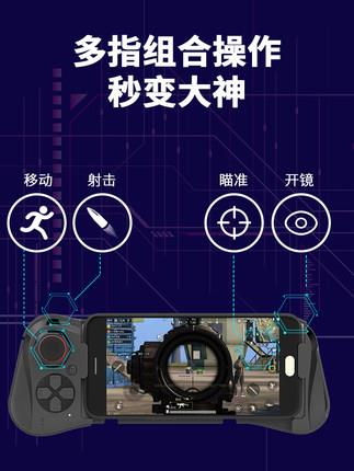 Mobile phone Bluetooth game controller PUBG wireless universal joystic