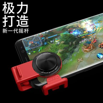 Mobile phone hand grip controller bracket joystick mobile legend