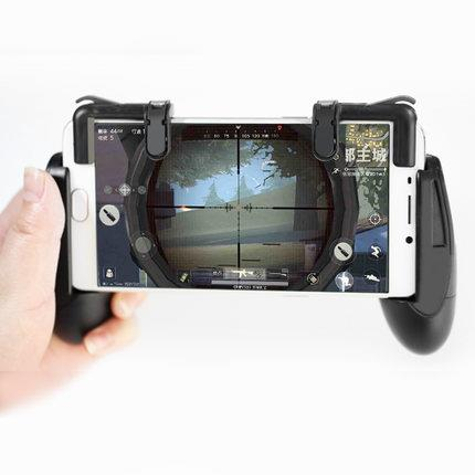 Mobile phone hand grip controller bracket joystick PUBG shooter