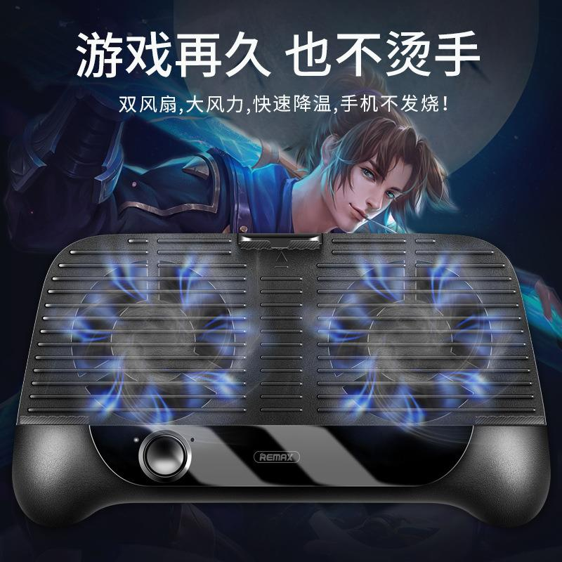 Mobile phone hand grip controller fan gamepad joystick mobile legend