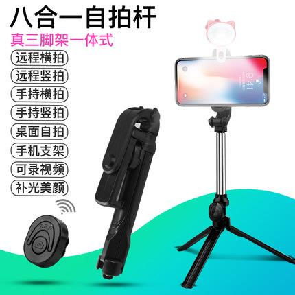 Mobile phone universal portable bluetooth stick monopod wiresless