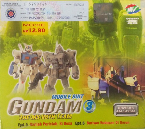 Mobile Suit Gundam The 8th MS Team 3 VCD