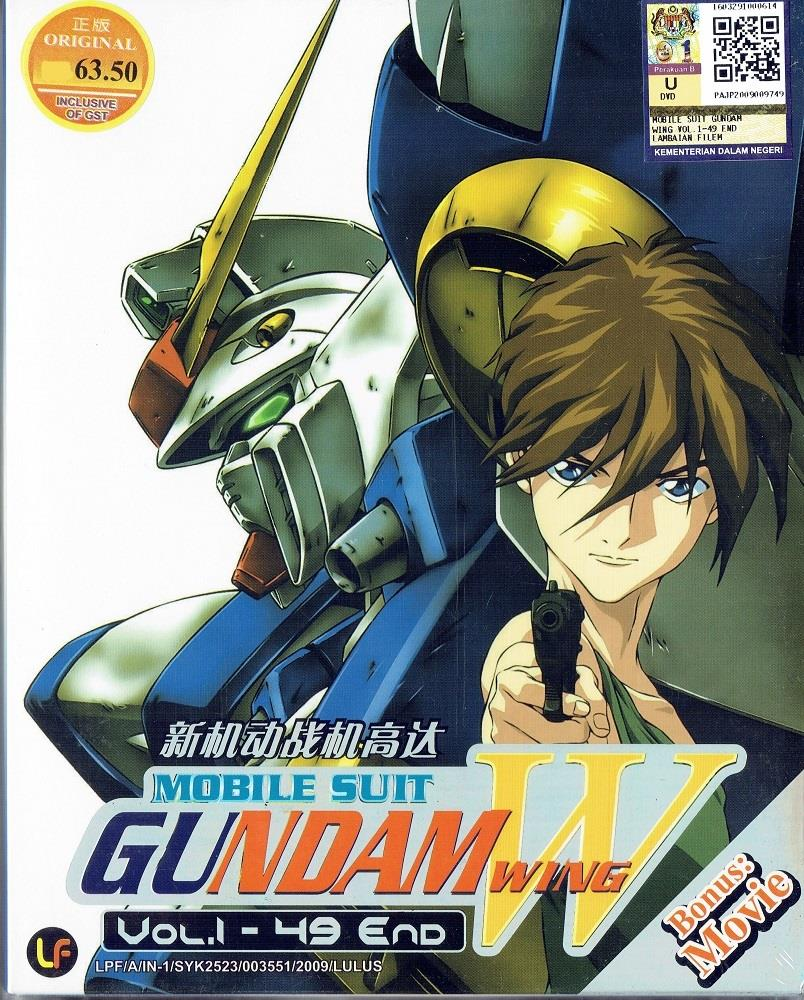 mobile suit gundam wing - comlpete an (end 6/8/2017 3:15 pm)