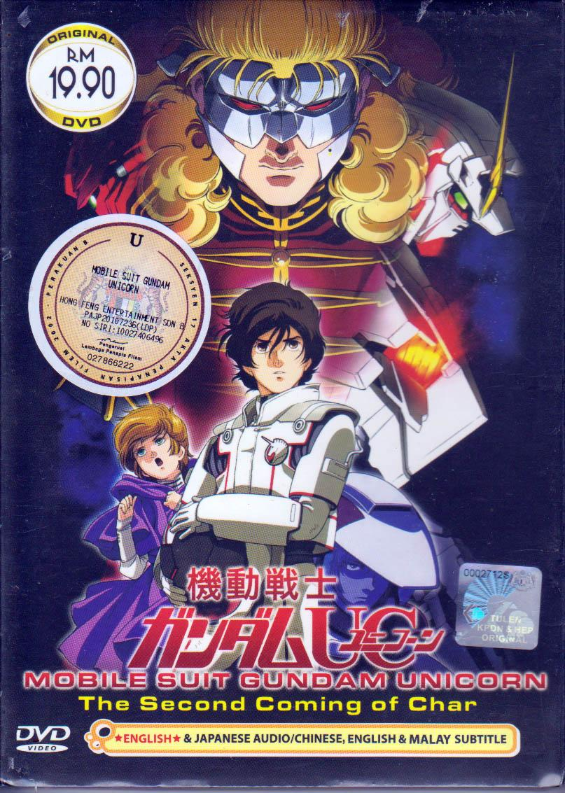 Mobile Suite Gundam Unicorn - The Second Coming of Char DVD