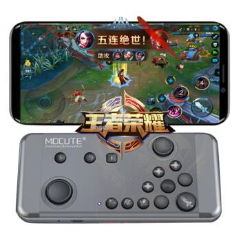MOCUTE-055 Wireless Bluetooth Gamepad Handheld Joystick Controller