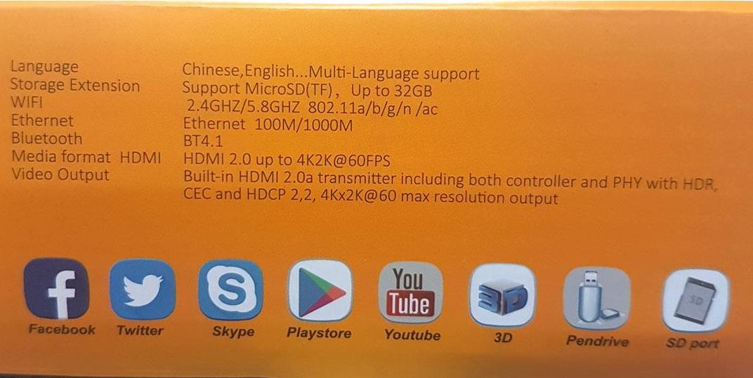 MODEO ANDROID ANDROID 7.1 3GB RAM MEDIA PLAYER MR151