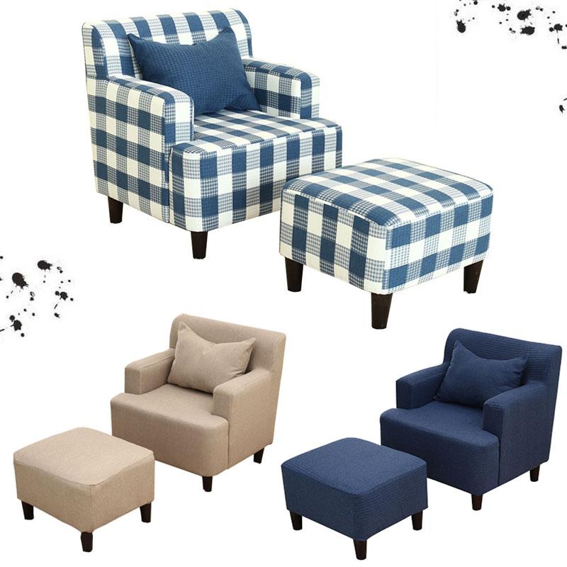 modern armchair leisure single liv (end 12/13/2020 12:00 am)