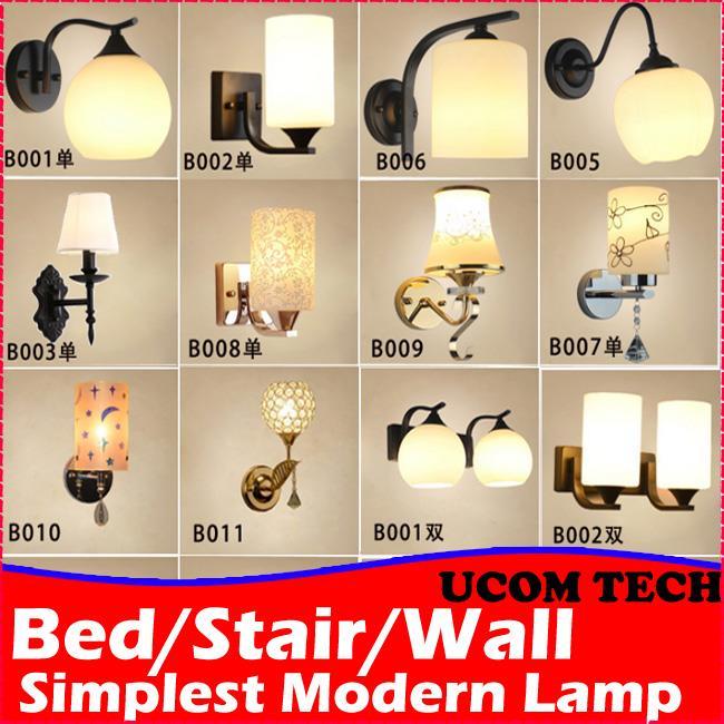 modern design stair bed wall night l end 9 16 2019 3 15 pm rh lelong com my green wall lighting design green wall lighting design