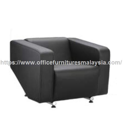 Modern Office Single Seater Sofa Of End 10 15 2019 2 15 Pm