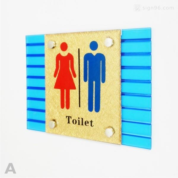 Modern Perspec Washroom Icon Door Signs Unisex Toilet Restroom