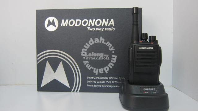 MODONONA Global zero distance intercom system