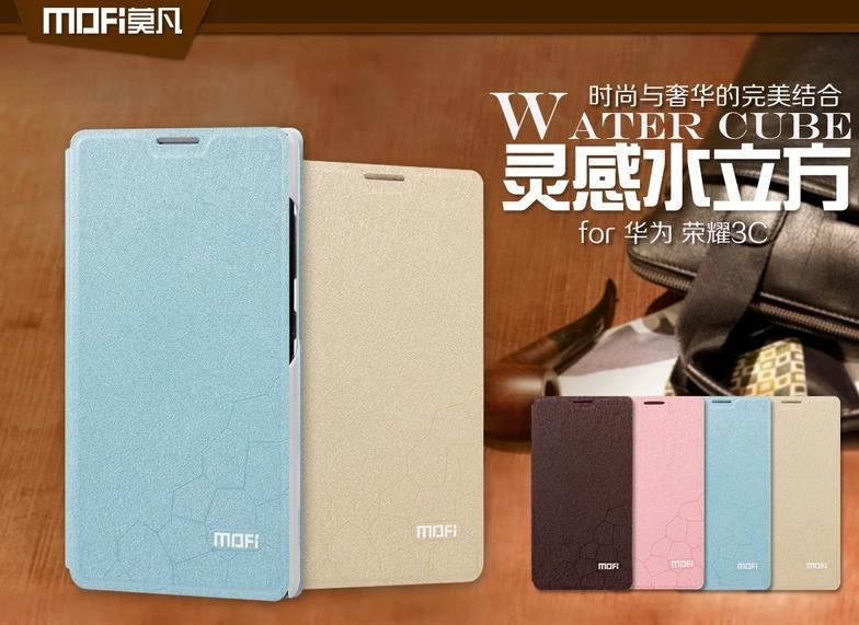Mofi Huawei Honor 3C Flip Case Cover + Free Clear SP @Matte Diamond