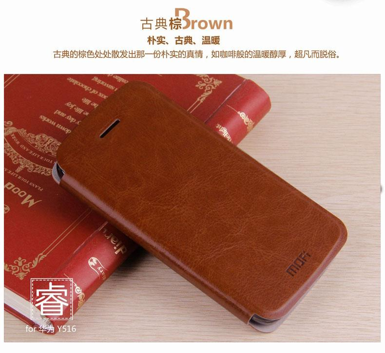 Mofi Huawei Y511 Y516 PU Leather Flip Stand Case Cover Free Gifts
